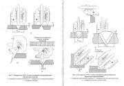 Инструкция по использованию шаблона WG-1