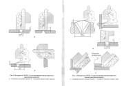 Инструкция шаблона WG 01