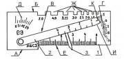 Схема УШС-3
