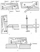 Применение шаблона УШС-3